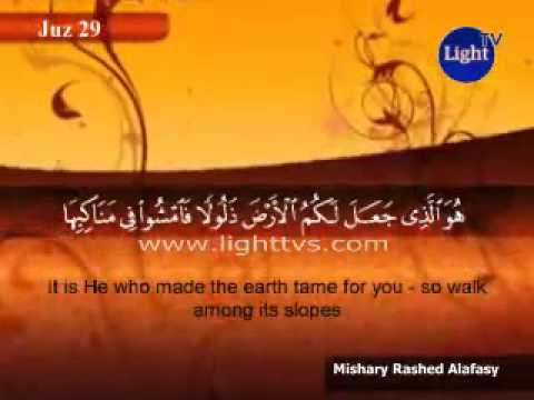 surah-al-mulk---the-sovereignty----سورة-الملك(mishary-rashid-alafasy)