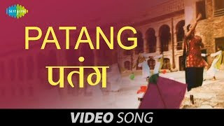 Patang | Punjabi Video Song | Balvir Takhi & Miss Pooja