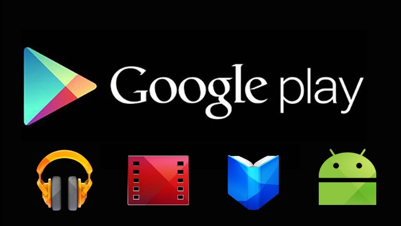 Скачать через гугл плей приложения