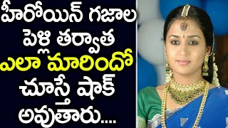 OMG! Jr NTR's Student No 1 Movie Actress GAJALA Latest Pics will SHOCK You!! | Heroines Then & Now