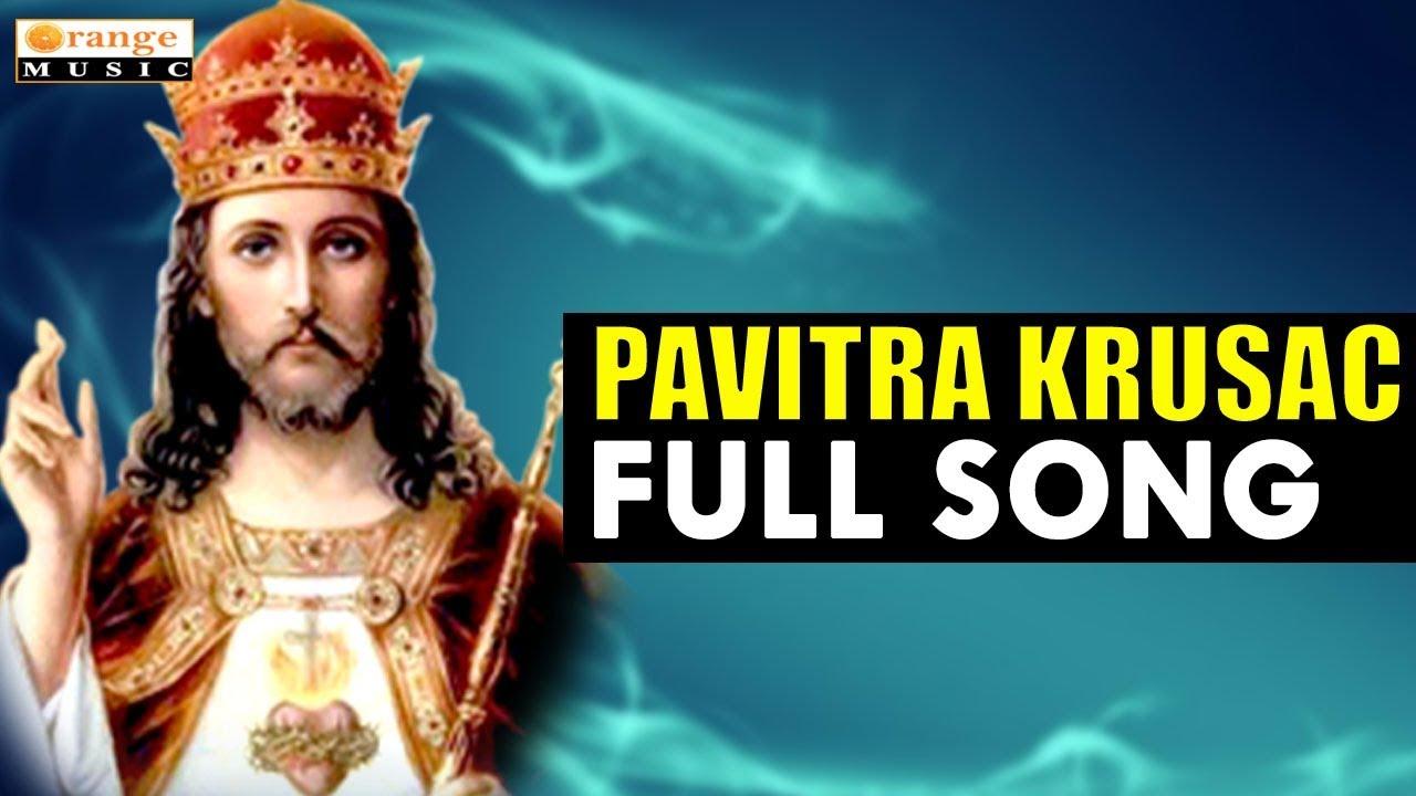 Marathi spiritual songs