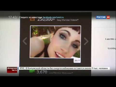 сайты секс знакомств россии без регистрации