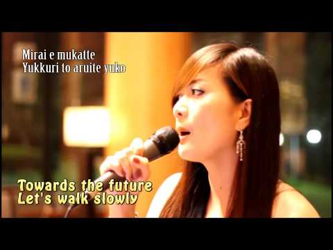 Kiroro - Miraie ( To the future)  (未来へ) with English Lyrics
