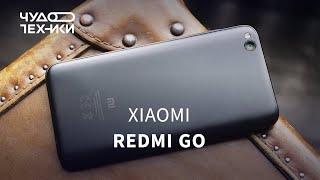 Огляд Redmi Go — найдешевший Xiaomi
