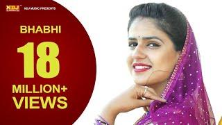 Bhabhi # New Haryanvi Video 4K # Pranjal Dahiya Tiktok Star # Songs 2019 Gagan Haryanvi - Ak Jatti