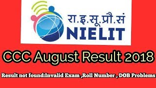 ccc august result download 2018