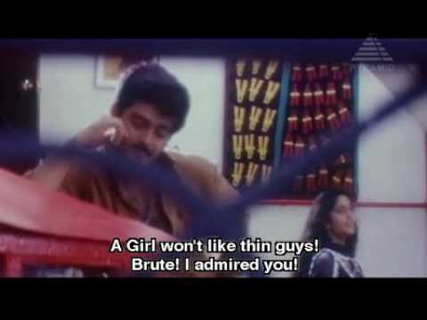 Amarkalam 1999  With Subs T