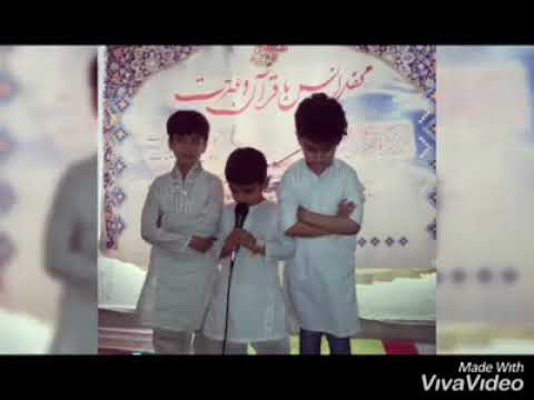 Mehfil e Quran  by Peshawar Road Campus - The Knowledge City School