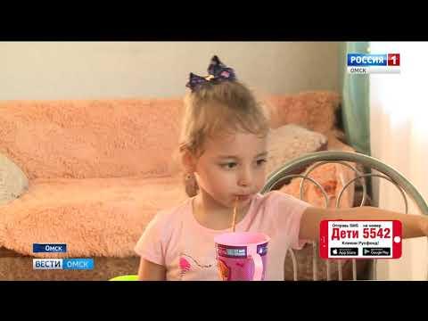Сафина Гатауллина, 4 года, врожденный порок сердца, недостаточность аортального клапана