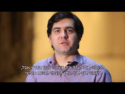 Pianist Vadym Kholodenko in interview before a concert at the Tel-Aviv Museum of Art