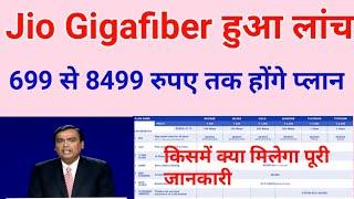 Jio Gigafiber plans full detail | jio Gigafiber registration