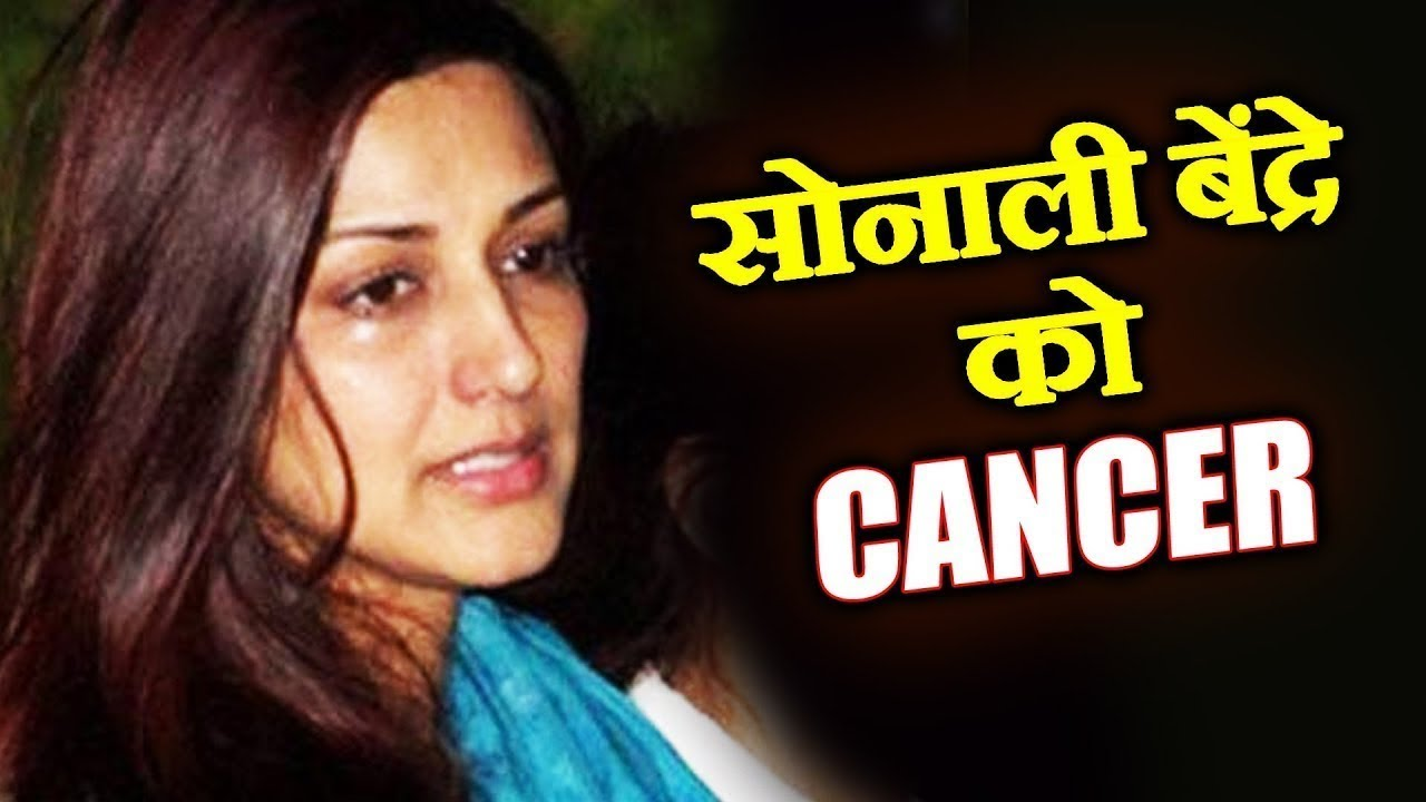 Shocking Sonali Bendre Reveals She Is Suffering From High Grade Cancer Bollywood India Tv