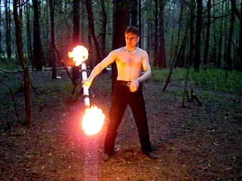 Вращение горящей палки
