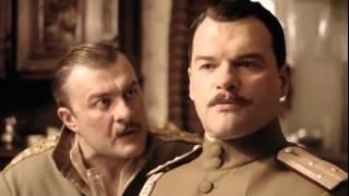 Белая гвардия - отрывок