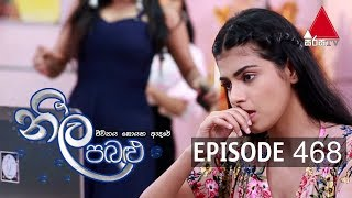 Neela Pabalu - Episode 468 | 26th February 2020 | Sirasa TV Thumbnail