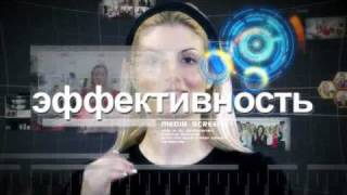 Electrolux air-o-steam Touchline Oven - Presentation (Russian)