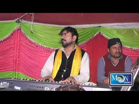 Bra Okha Man Tekon Muhammad Basit Naeemi Moon Studio Pakistan