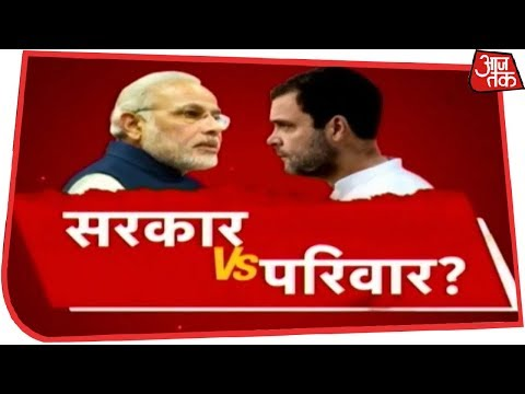 क्या इस बार जुमलों के आधार पर ही लड़ा जाएगा चुनाव? देखिए Dangal Rohit Sardana के साथ