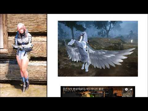 BDO Kama Part 1 Confirmed, Trailers and More