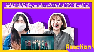 방탄소년단(BTS) 'Dynamite' Official MV (B-side) 리액션 Korean Reaction