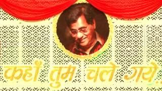 huzoor aapka bhi ehtram karta chaloon - By Dipak Kansara