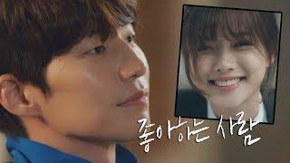 [비밀] 송재림(Song Jae-lim)