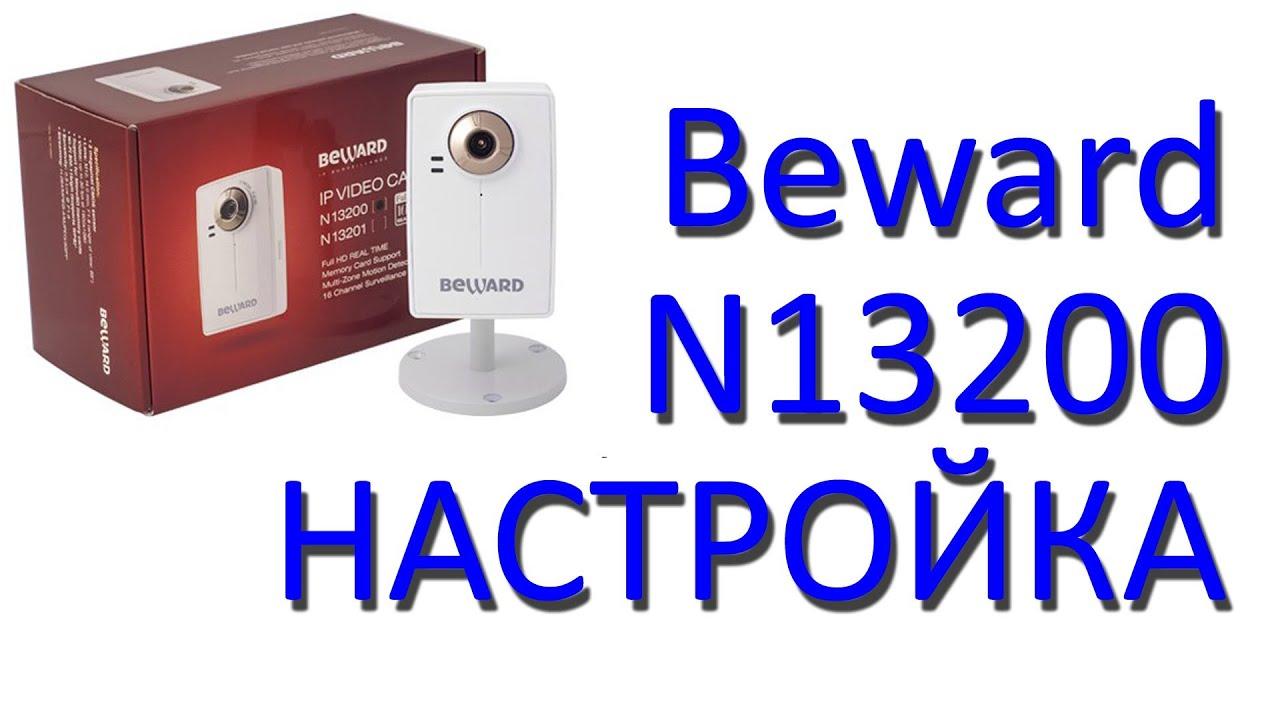 Красноярск: 57 веб-камер. Список веб-камер красноярска.