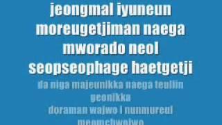 2AM - Like Crazy.With Lyrics MP3