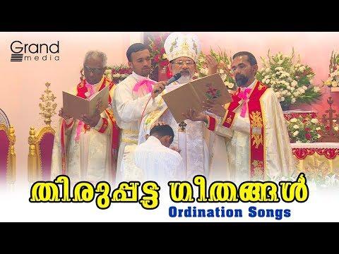 Ordination Songs