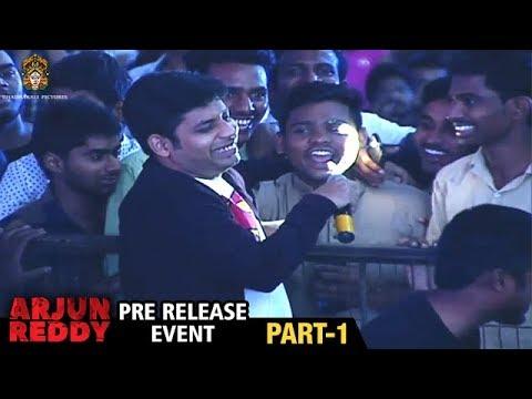 Arjun Reddy Movie Pre Release Event | Vijay Devarakonda | Shalini | Bhadrakali Pictures