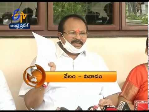 7:30 AM | ETV 360 | News Headlines | 25th May 2020 | ETV Andhra Pradesh