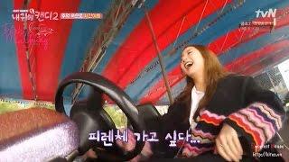 Sweetheart in Your Ear -  ep 6 - Lee Jun Ki - Park Min Young chơi xe đụng