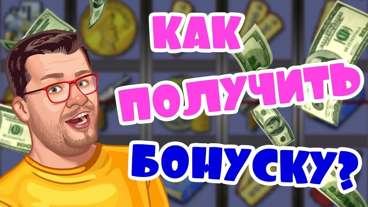 Мега занос в слот Piggy Riches Megaways (NetEnt) заносы недели в казино онлайн со стрима Bettor TV