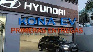 Asistimos a una de las primeras entrega del Hyundai Kona EV / Review / Primeras impresiones