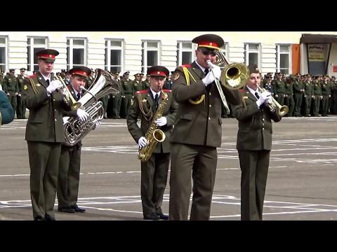 ЗАТО Озёрный. 9 мая 2017 года.  Выступление оркестра на плацу соединения