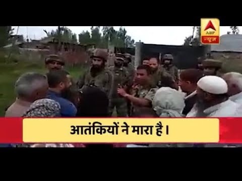 Militants Kill Innocents But Indian Army Will NEVER, Kulgam CO Tells J&K Residents | ABP News Mp3