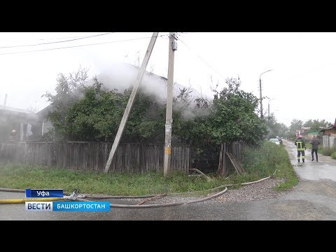 В Дёмском районе столицы горел частный дом