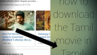 How to download Tamil movie in TamilRockers subscribe