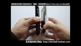 C Apple Peel for iPod 4G - part 1