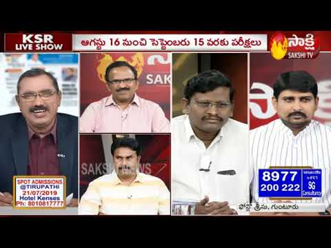 KSR Live Show | AP Ward Secretaries Notification | Karnataka Political Crisis | - 21st July 2019