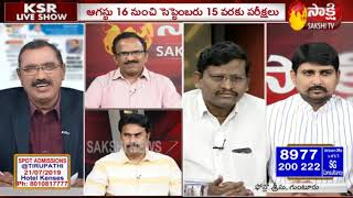 KSR Live Show | AP Ward Secretaries Notification | Karnataka Political Crisis | - 21st July 2019