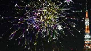 3d fireworks (with sound effects)