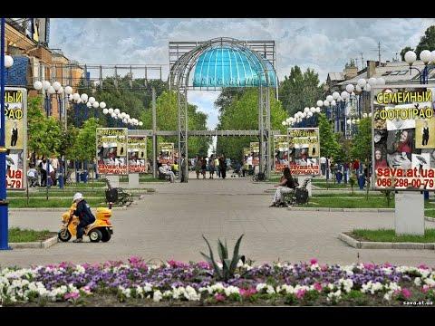знакомства в городе бердянск