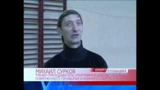 Спортивное фехтование на шпагах в Костроме