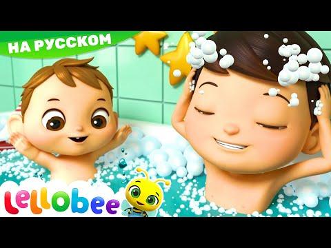 Пора купаться | Мои первые уроки | @Little Baby Bum - Мои первые уроки  | Little Baby Bum