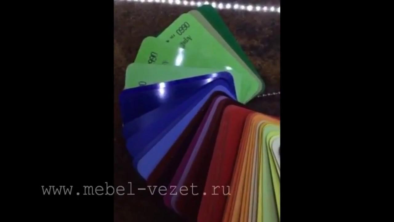 Производство мебельных фасадов - Bubblefree - YouTube