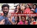 எங்க பழைய ரஜினியை திருப்பி கொடுத்துட்டீங்க! 4th Day Petta Public Review | Superstar Rajinikanth
