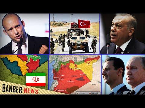 Համբերության բաժակը լցվեց․ Ռմբակոծում են թուրքերի դիրքերը․ Իսրայելը սպառնում է Իրանին
