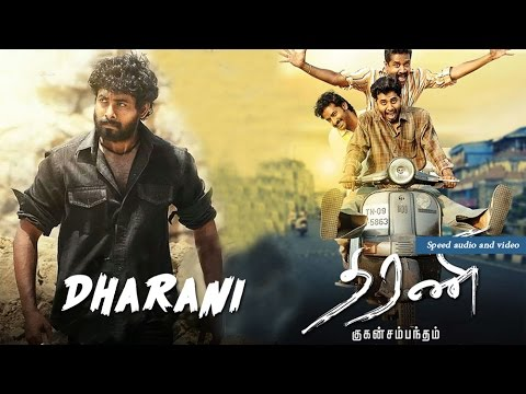 new tamil movie | Dharani | tamil movie...
