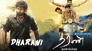 new tamil movie | Dharani | tamil movie 2015 |  Dharani tamil movie | full hd 1080
